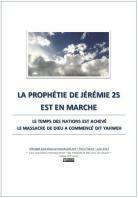 2017 0610 la prophetie de jeremie 25 est en marche miniacouv1