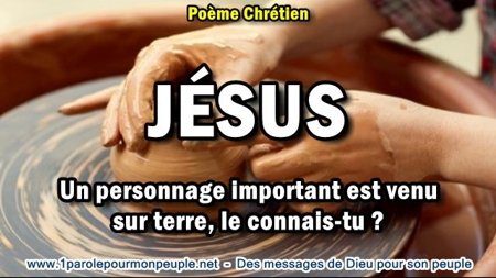 P011 jesus nicolas lenglet minia1