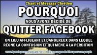 Pourquoi nous avons decide de quitter facebook miniature1