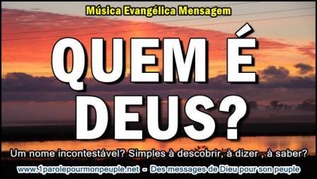 Qui est dieu portugais miniature1 1
